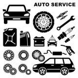Ícone do serviço de reparações do carro Fotos de Stock Royalty Free