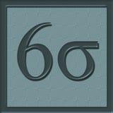 Ícone do Sigma seis Imagens de Stock