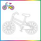Conecte os pontos e a página da coloração Folha - jogo para crianças Restaure linha tracejada - siga o jogo para crianças ilustração royalty free