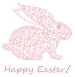 Conejito de pascua. ¡Pascua feliz! Fotos de archivo libres de regalías