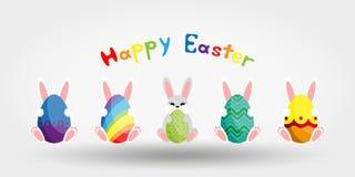 Conejito de pascua con el huevo icono Ilustración del vector Diseño plano libre illustration