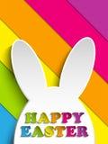 Conejito feliz del conejo de Pascua en fondo del arco iris libre illustration