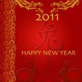 Conejo chino de la felicidad del doble del Año Nuevo