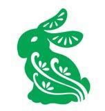 Conejo decorativo Fotografía de archivo