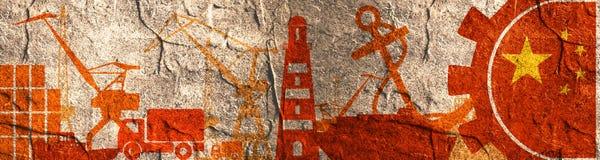 Ícones relativos do porto da carga ajustados Bandeira de China na engrenagem Foto de Stock