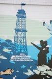 Coney island drawing Stock Image
