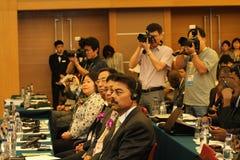 Conférence internationale Image stock