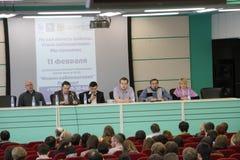 Conférence sur l'ensemble d'observateurs image libre de droits