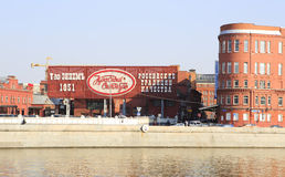 Confectionery factory Red October. Stock Photos
