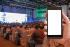 Conferência abstrata do borrão imagens de stock royalty free