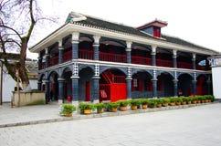Conferência de Zunyi ou reunião de Zunyi Imagem de Stock Royalty Free