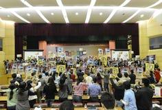 Conferência dos Toastmasters Fotografia de Stock Royalty Free