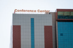 Conference center building Royalty Free Stock Photo