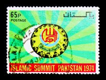 Conference Emblem, 2nd Islamic Summit Pakistan serie, circa 1974. MOSCOW, RUSSIA - NOVEMBER 23, 2017: A stamp printed in Pakistan shows Conference Emblem, 2nd Stock Photo