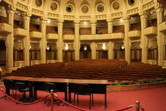 Conference hall in Palatul Parlamentului Palace of the Parliament, Bucharest. Romania Royalty Free Stock Photos