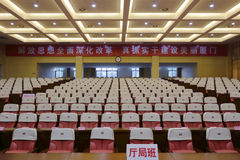 The conference hall of the tianzhu hotel Stock Image