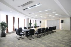 Free Conference Room Stock Photography - 12985332