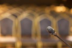 Conferentie Royalty-vrije Stock Foto