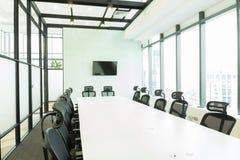 Conferentievergaderzaal royalty-vrije stock afbeelding