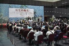 Conferenza della luce della glassa nella storia Fotografie Stock