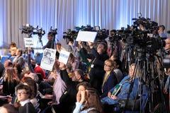 Conferenza stampa immagine stock