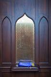 Confesional Imagenes de archivo