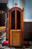 confesional Fotografía de archivo libre de regalías