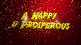 Confeti de la Feliz Año Nuevo en rojo libre illustration