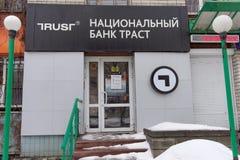 CONFIANCE de banque Nizhny Novgorod Photographie stock libre de droits