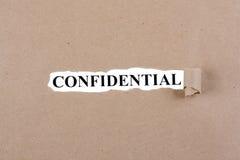 Confidencial 免版税图库摄影