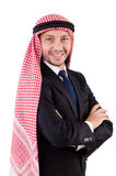 Confident arab man Stock Photos