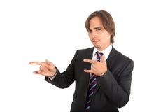 Confident businessman. Portrait of a confident business man Stock Photography