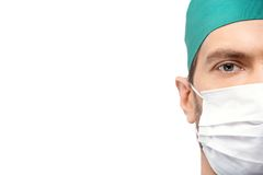 Confident male doctor in mask Royalty Free Stock Images