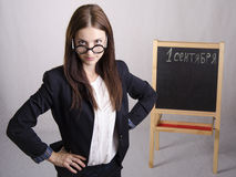 Confident school teacher. portrait Royalty Free Stock Image