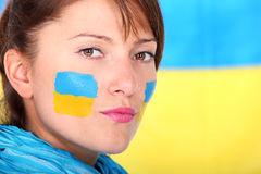 Confident Ukrainian girl Stock Image