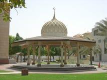 Configuración árabe Imagen de archivo libre de regalías