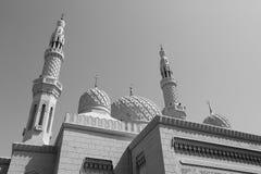 Configuración árabe Imágenes de archivo libres de regalías