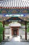 Configuración china Fotografía de archivo
