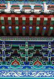 Configuración china Fotos de archivo