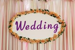 Configuración china de la boda Foto de archivo