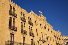 Configuración de Beirut Imagen de archivo libre de regalías