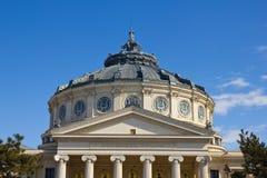 Configuración de Bucarest - ateneo Imágenes de archivo libres de regalías