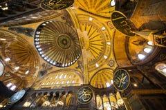 Configuración de Hagia Sophia Imagenes de archivo