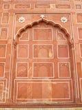 Configuración de Mughal Imágenes de archivo libres de regalías