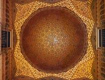 Configuración de oro de la bóveda, Alcazar verdadero, Sevilla, Foto de archivo libre de regalías