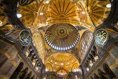 Configuración del bizantino de Hagia Sophia Imagen de archivo libre de regalías