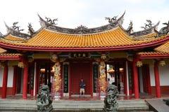 Configuración del chino tradicional Fotos de archivo