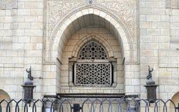 Configuración del Islam foto de archivo