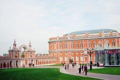 Configuración del parque de Tsaritsyno, Moscú. Imagen de archivo