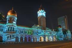 Configuración en Kuala Lumpur Malasia Imágenes de archivo libres de regalías